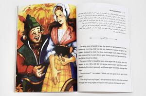 کتاب دو زبانه قصه های شب 2 ( پنج قصه)