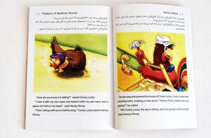 کتاب دو زبانه قصه های شب 1 ( پنج قصه)