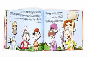 مثنوی مولوی جلد 2 ( گنجینه ارزشمند ادبیات فارسی)