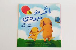 کتاب دو زبانه اگه تو نبودی If not for you