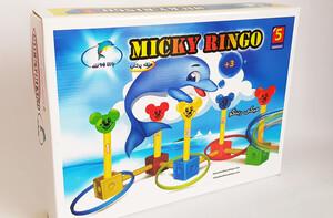 بازی پرتابی میکی رینگو