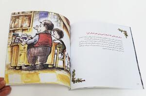 کتاب شکر گزاری ( راهنمایی ، برای شکرگزار بودن کودکان)