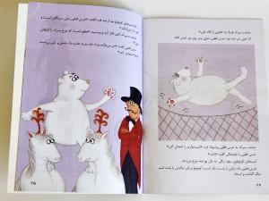 قصه هایی برای 6 ساله ها ( خرس برفی و 3 قصه ی دیگر)