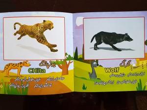 کتاب سخنگوی حیوانات