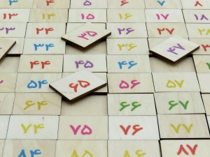 پازل چوبی اعداد فارسی (1 تا 100)