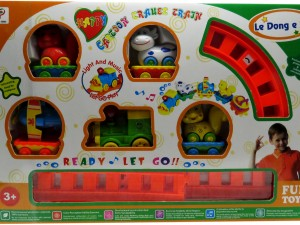 قطار موزیکال