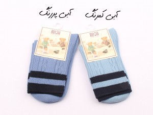 جوراب ساق دار (9_7 سال)