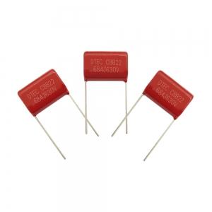 خازن پلیستر (684) 680nF-630V