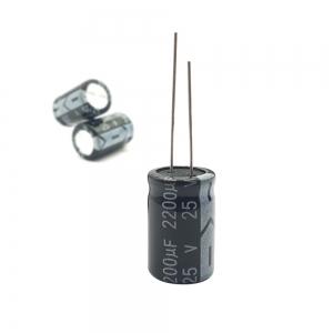 خازن الکترولیت 2200uF-25V