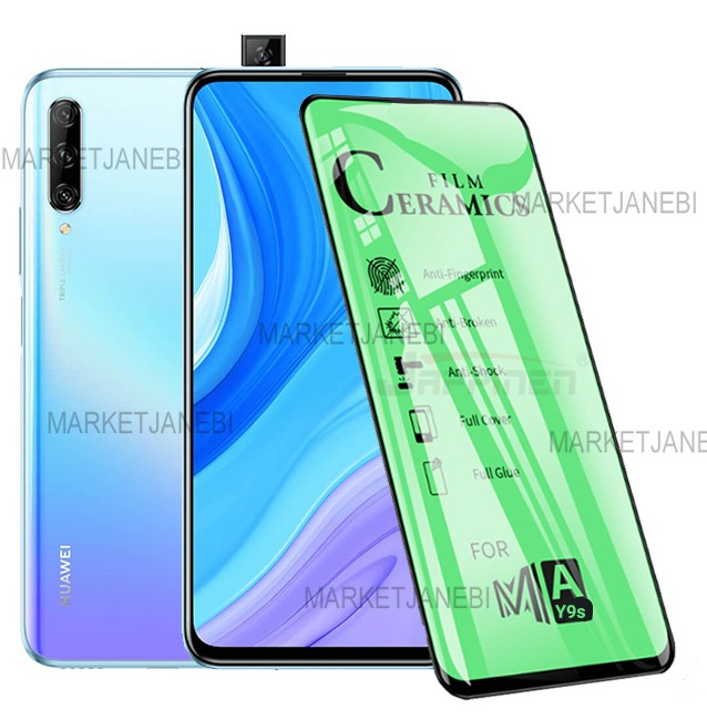 گلس سراميكى ceramics glass Huawei Y9s تمام صفحه و تمام چسب