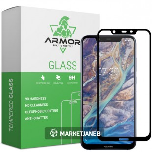 گلس نوکیا full glue glass nokia 8.1 تمام صفحه و تمام چسب