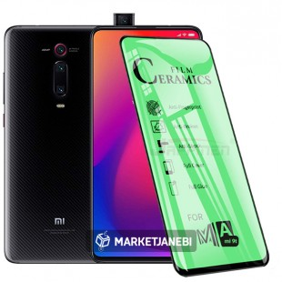 گلس سراميكى شیائومی ceramics glass xiaomi mi 9t نانو تمام صفحه و تمام چسب