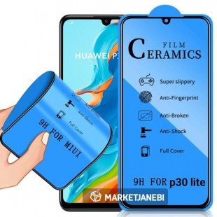 گلس سراميكى ceramics glass Huawei P30 Lite تمام صفحه و تمام چسب