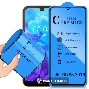 گلس سراميكى ceramics glass Huawei Y5 Prime 2019/ honor 8s تمام صفحه و تمام چسب