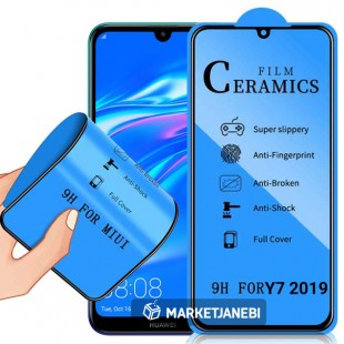 گلس سراميكى ceramics glass Huawei Y7 Prime 2019 تمام صفحه و تمام چسب
