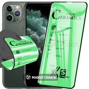 گلس سراميكى ceramics glass Apple iphone 11 pro max تمام صفحه و تمام چسب
