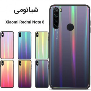قاب شیائومی Xiaomi Redmi Note 8 لیزری مدل Arura
