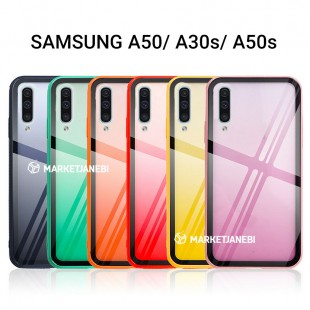 قاب دور رنگی پشت شیشه ای مات Gradient Color matte case samsung galaxy A50/ A50s/ A30s