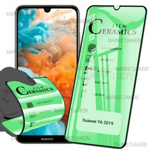 گلس سراميكى نشكن ceramics glass huawei Y6 2019 تمام صفحه