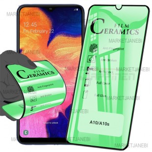 گلس سراميكى ceramics glass Samsung Galaxy A10/ A10s تمام صفحه و تمام چسب