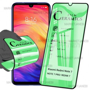 گلس سراميكى ceramics glass Xiaomi Redmi Note 7 / 7pro تمام صفحه و تمام چسب