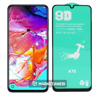 گلس سراميكى نشكن ceramics glass samsung galaxy A70/ A70s تمام صفحه