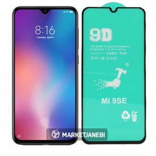 گلس سراميكى نشكن ceramics glass xiaomi mi 9se تمام صفحه