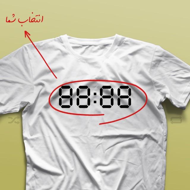 تیشرت O'Clock