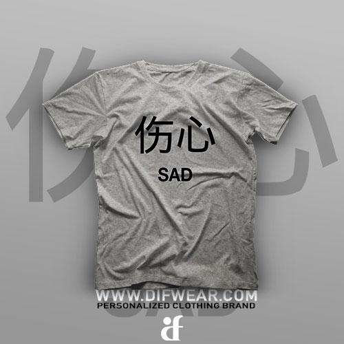 تیشرت Sad #1