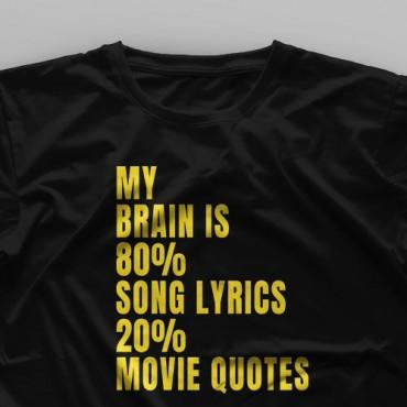تیشرت My Brain #1