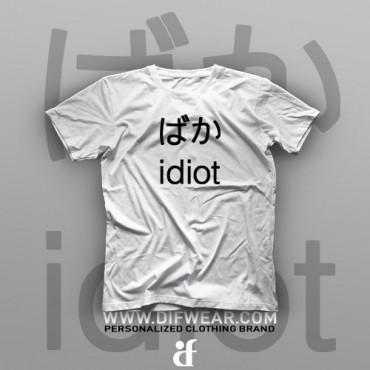تیشرت Idiot #1