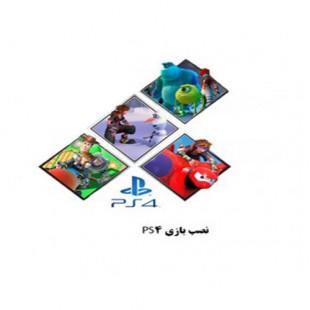 نصب بازی PS4 (یک عدد)