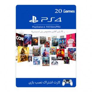 کارت نصب بازی PS4