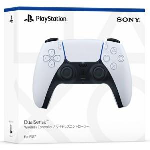 کنترلر DualSense - سفید