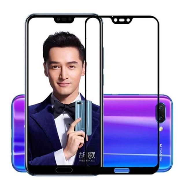 محافظ صفحه نمایش شیشهای آیتک گوشی موبایل هوآوی Honor 10