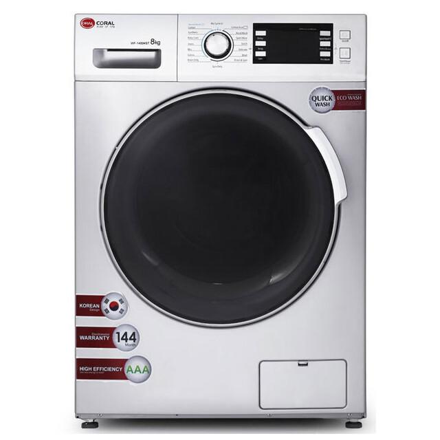 ماشین لباسشویی کرال مدل WF-14894 ظرفیت 8 کیلوگرم