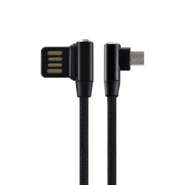 کابل USB به Micro USB بیاند مدل BA-911 طول 1 متر