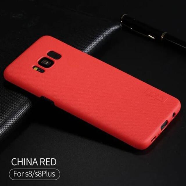 قاب ایکس لول مدل Hero مناسب برای گوشی موبایل سامسونگ S8