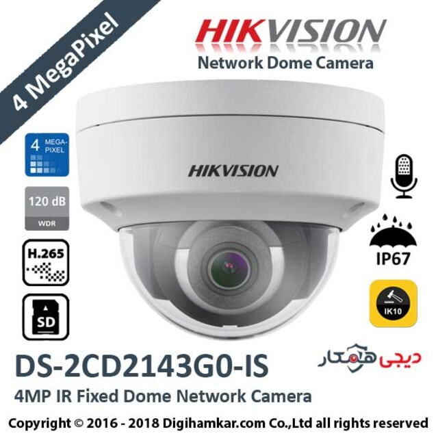 دوربین مداربسته تحت شبکه دام هایک ویژن مدل DS-2CD2143G0-IS