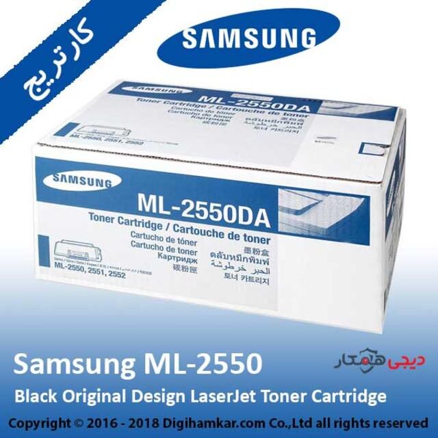 تونر کارتریج مشکی سامسونگ مدل ML-2550