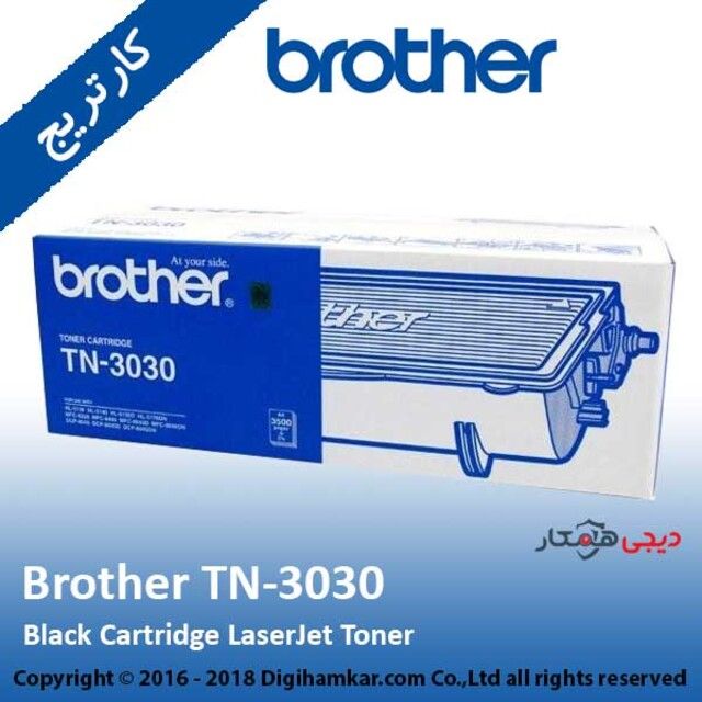 تونر کارتریج مشکی برادر مدل TN-3030