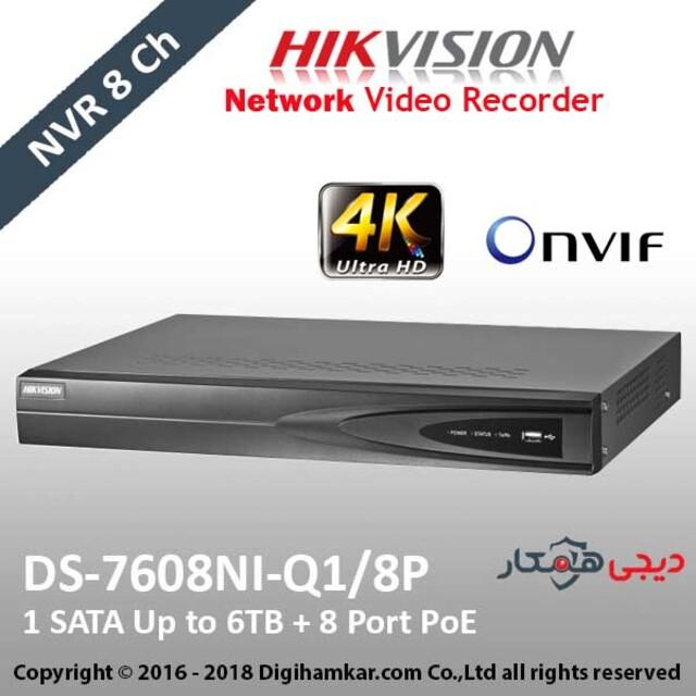 ضبط کننده ویدیویی تحت شبکه NVR هایک ویژن مدل DS-7608NI-Q1/8P