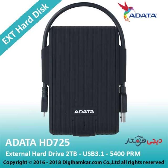 هارد اکسترنال ای دیتا مدل HD725 ظرفیت 2 ترابایت