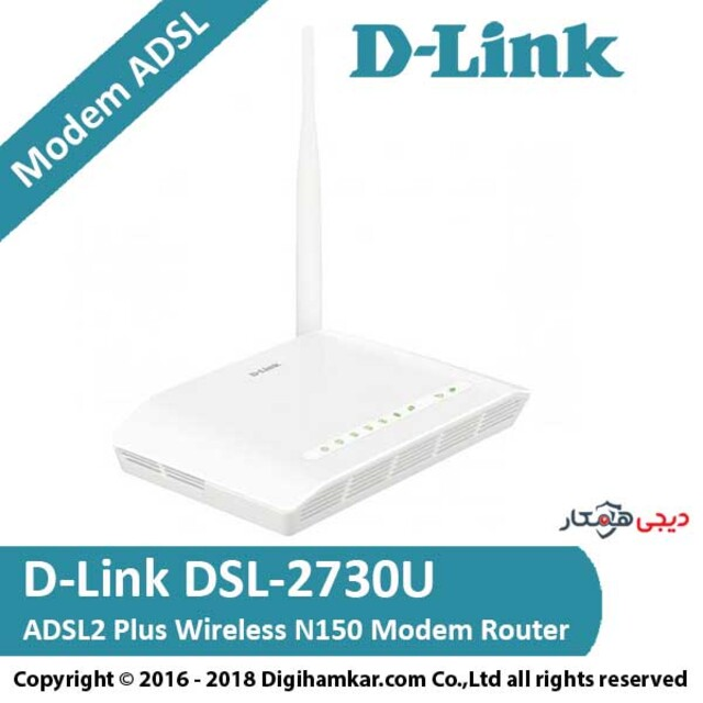 مودم روتر بیسیم N150 دی-لینک +ADSL2 مدل DSL-2730U