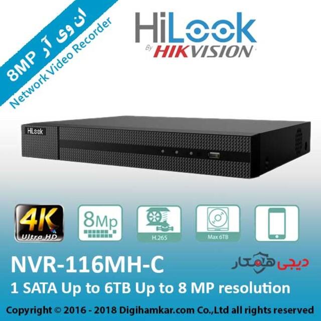 ضبط کننده ویدیویی تحت شبکه NVR هایلوک مدل NVR-116MH-C