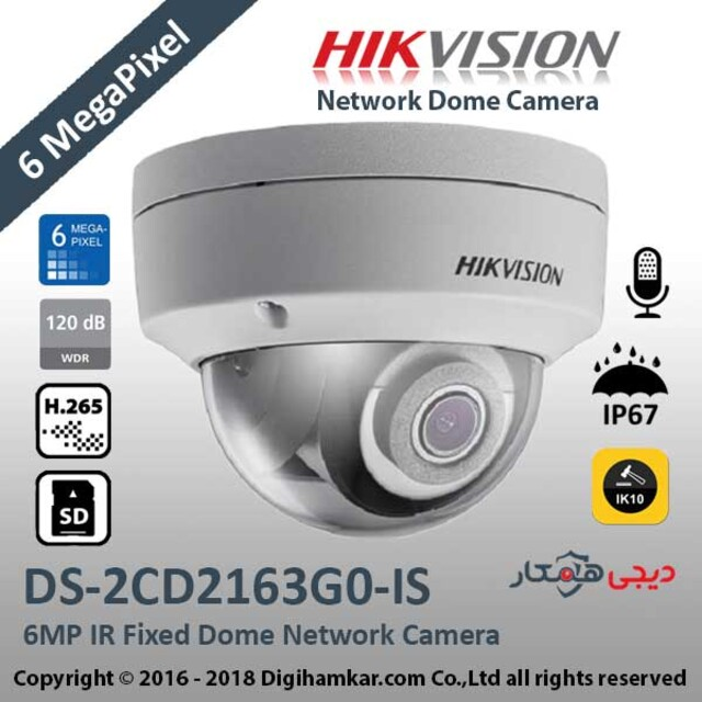 دوربین مداربسته تحت شبکه دام هایک ویژن مدل DS-2CD2163G0-IS