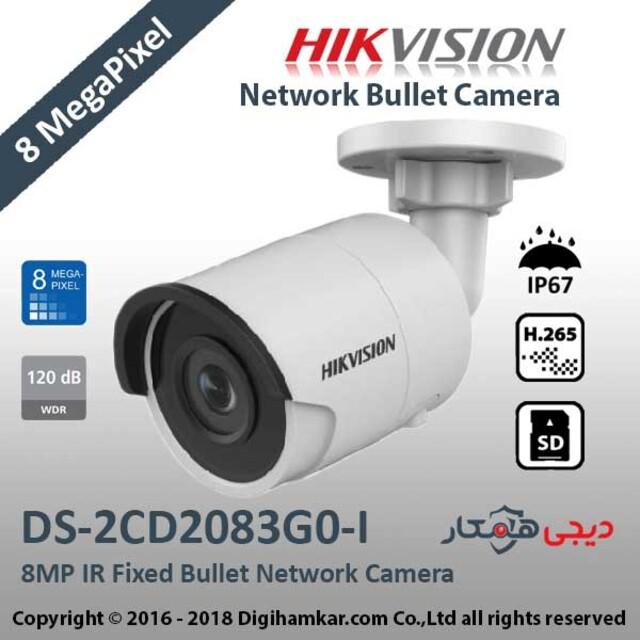 دوربین مداربسته تحت شبکه بولت هایک ویژن مدل DS-2CD2083G0-I