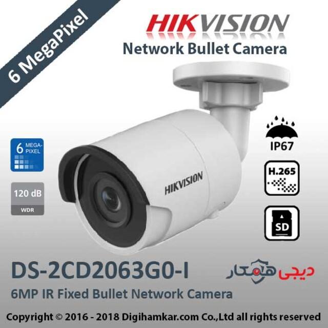 دوربین مداربسته تحت شبکه بولت هایک ویژن مدل DS-2CD2063G0-I
