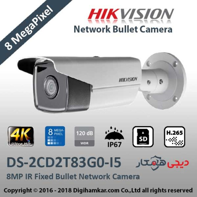 دوربین مداربسته تحت شبکه بولت هایک ویژن مدل DS-2CD2T83G0-I5