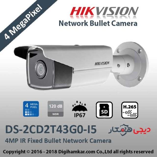 دوربین مداربسته تحت شبکه بولت هایک ویژن مدل DS-2CD2T43G0-I5